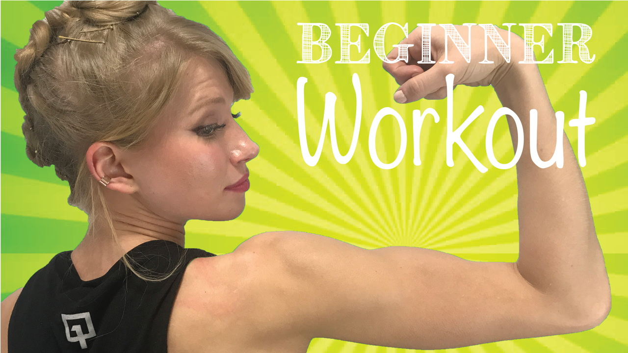 Lazy Girl Fitness: Beginner Home Workout